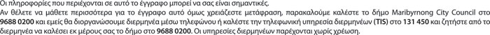 Council welcome final paragraph in Greek.