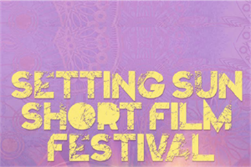 Setting Sun Short Film Festival logo